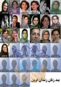 Evin female prisoners
