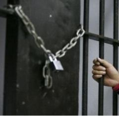 Prison chrr
