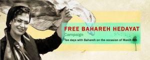 10-Day Bahareh Hedayat Campaign-